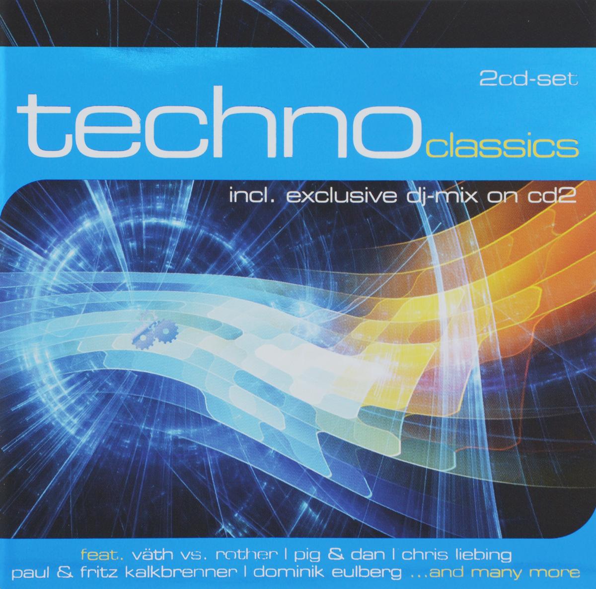 Techno Classics (2 CD)