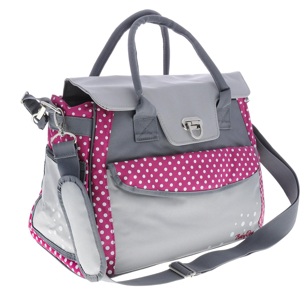 BabyOno Сумка для мамы Style цвет серый темно-розовый алиэкспресс сумка для мамы