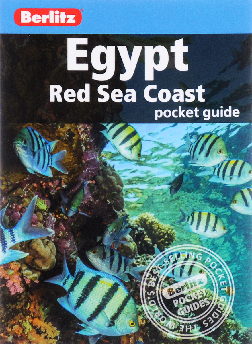 Egypt: Red Sea Coast: Berlitz Pocket Guide dublin pocket map and guide