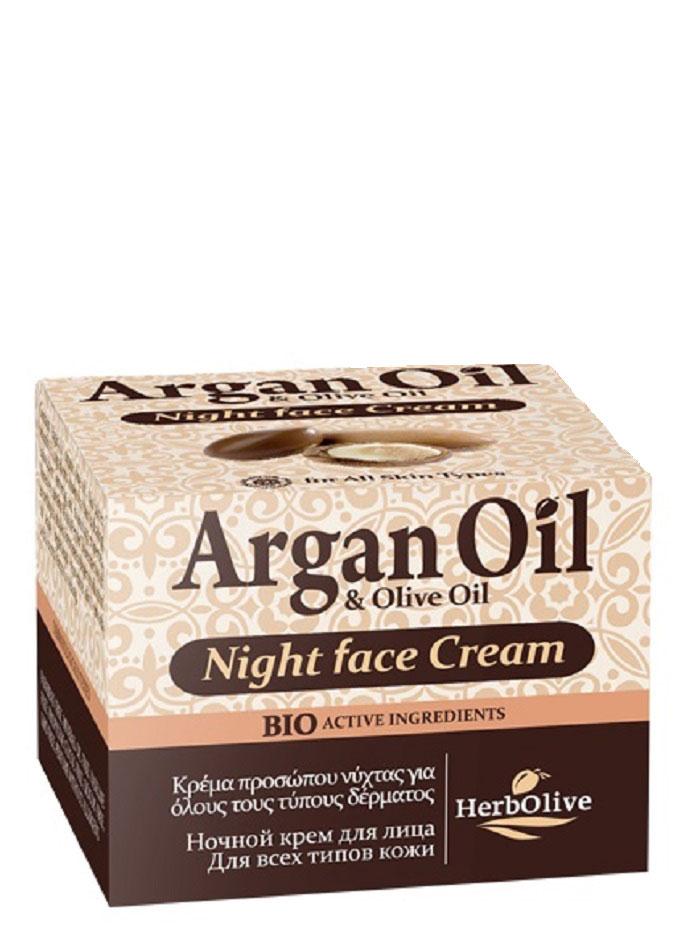 ArganOil Крем для лица ночной для всех типов кожи 50 мл5200310402777Крем для ухода в ночное время.Рекомендуется с 25 лет.Для всех типов кожи.Активные вещества масло Ши, масло арганы, масло сладкого миндаля, пантенол, экстракт органического алоэ активно увлажняют, защищают и восстанавливают кожу в ночное время. Косметика произведена в Греции на основе органического сырья, НЕ СОДЕРЖИТ минеральные масла, вазелин, пропиленгликоль, парабены, генетически модифицированные продукты (ГМО)