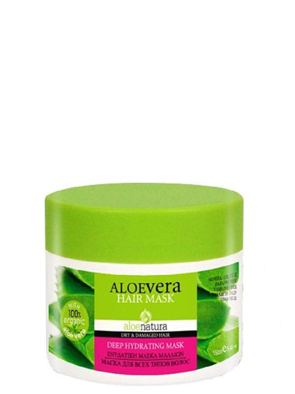 AloeNatura Маска для волос 150 мл5200310403064Маска для всех типов волос содержит активный экстракт органического алоэ и провитамин В5, которые укрепляют волосы и увлажняют их от корней до самых кончиков.Косметика произведена в Греции на основе органического сырья, НЕ СОДЕРЖИТ минеральные масла, вазелин, пропиленгликоль, парабены, генетически модифицированные продукты (ГМО)