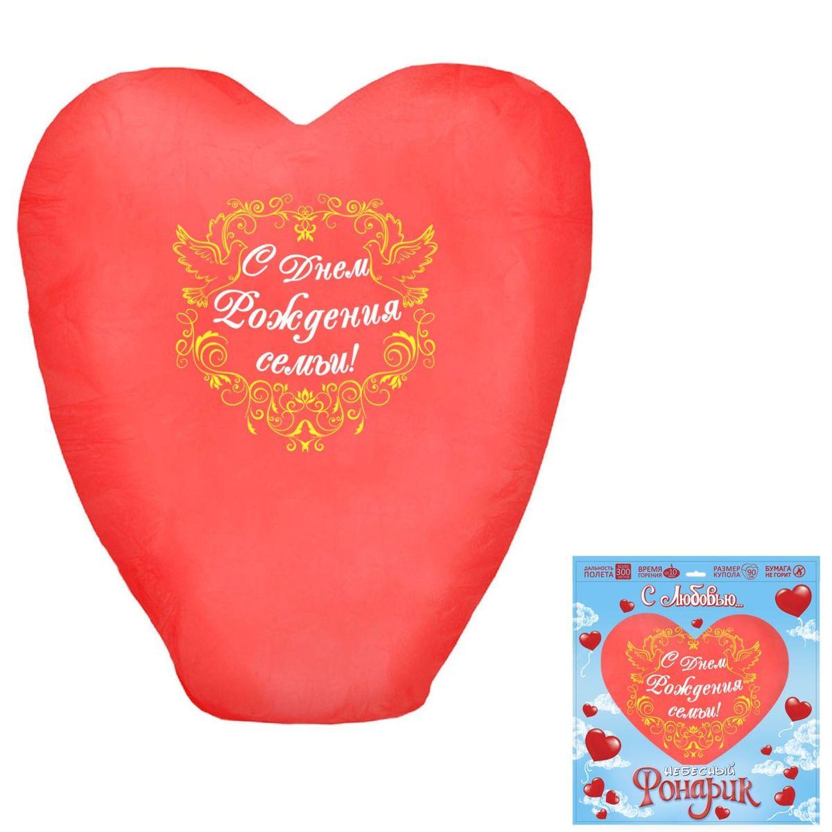 небесный фонарик эврика фонарь желаний сердце 00230 Фонарик бумажный Страна Карнавалия С Днем Рождения семьи, в форме сердца