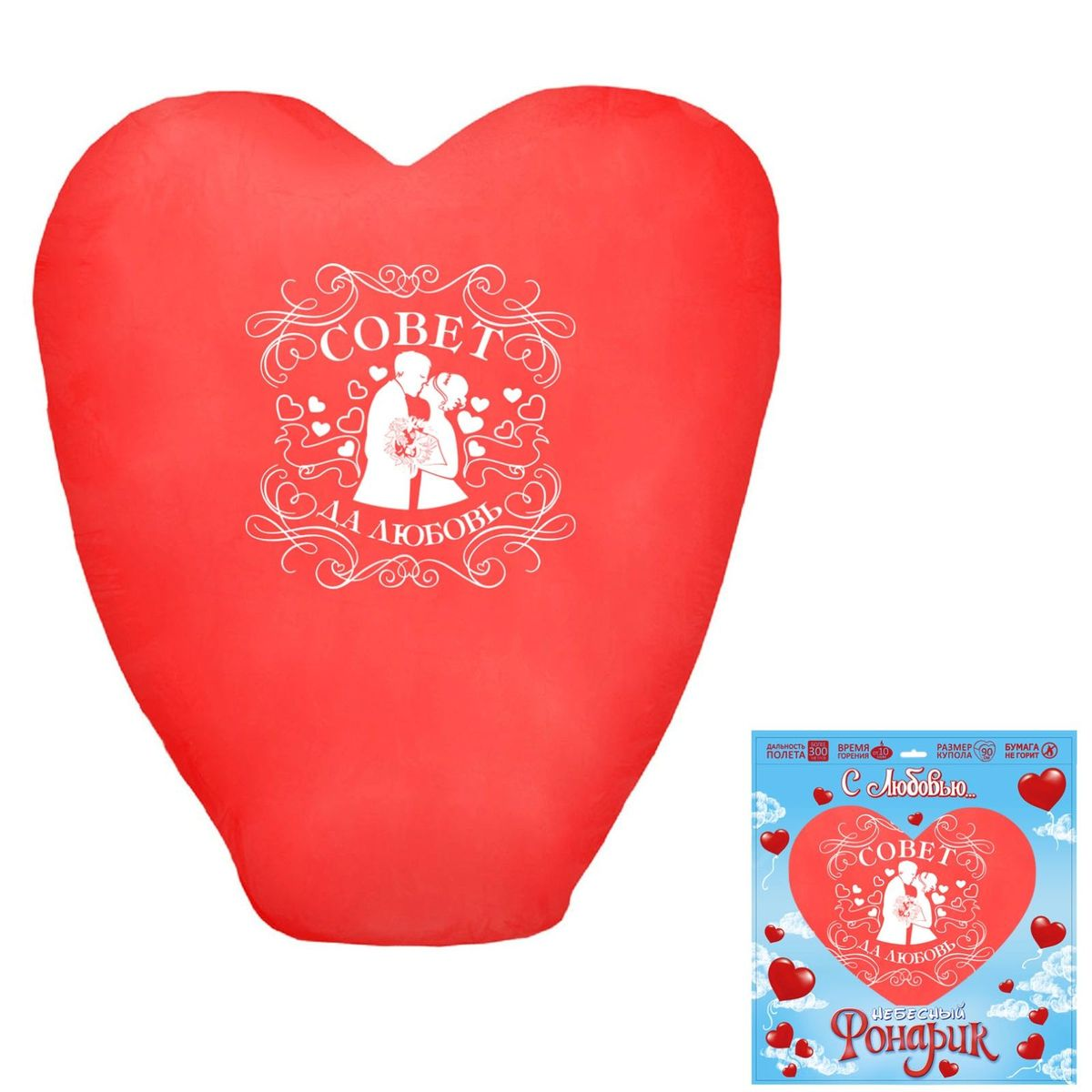 небесный фонарик эврика фонарь желаний сердце 00230 Фонарик бумажный Страна Карнавалия Совет да любовь, в форме сердца, цвет: красный