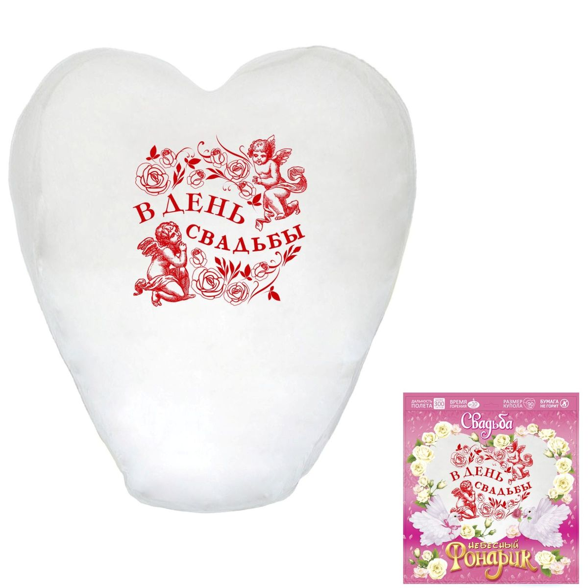 небесный фонарик эврика фонарь желаний сердце 00230 Фонарик бумажный Страна Карнавалия В день свадьбы, в форме сердца, цвет: белый