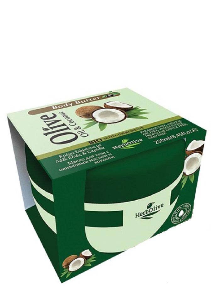 HerbOlive Масло для тела с кокосом 250 мл5200310404177Твердое масло для тела с кокосом и маслом оливы при соприкосновении с кожей нежно тает, питая, увлажняя и одаривая тело ароматом греческих масел и экстрактов.В составе: ценные масла кокоса, оливы, карите, оливы, миндаля, пантенол. Средство омолаживает кожу, устраняет стянутость, шелушение, тонизирует кожу, хорошо впитывается, не оставляет ощущение жирности. Косметика произведена в Греции на основе органического сырья, НЕ СОДЕРЖИТ минеральные масла, вазелин, пропиленгликоль, парабены, генетически модифицированные продукты (ГМО)