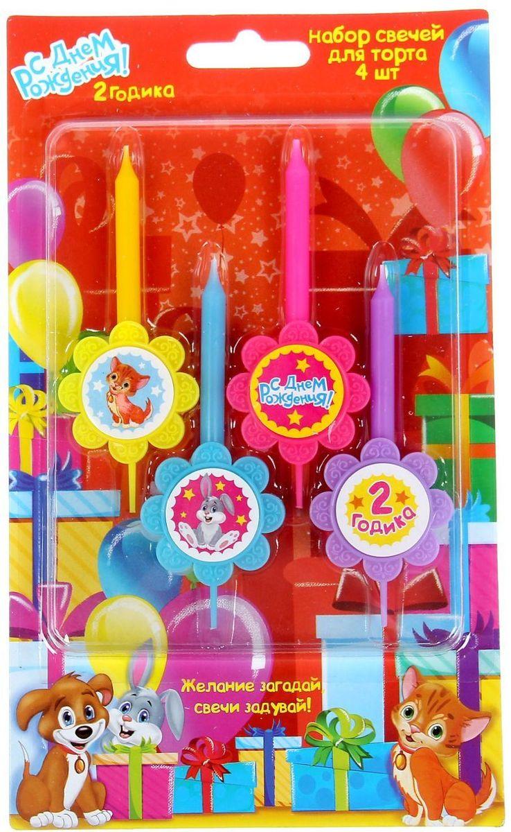 Sima-land Набор свечей в торт 4 шт 2 годика 12 х 20 см 1032259 кармашки на стену sima land люблю школу цвет красный желтый коричневый 5 шт