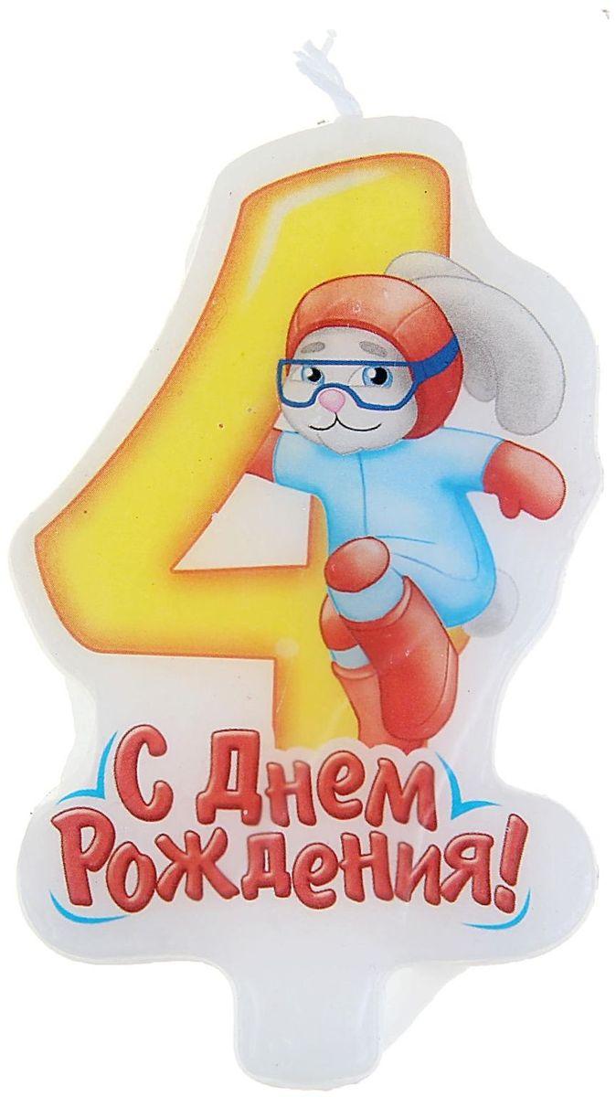 Sima-land Свеча-цифра для торта Супергерои 4 года свеча ароматизированная sima land лимон на подставке высота 6 см