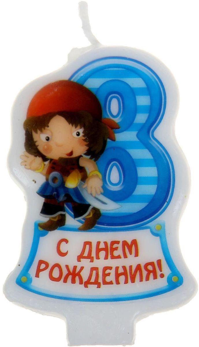 Sima-land Свеча для торта Цифра 8 Пираты sima land мебель для кукол кухня 452179
