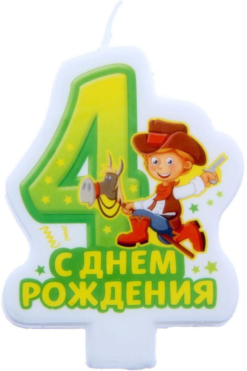 Sima-land Свеча-цифра для торта С днем рождения Ковбой 4 года sima land свеча с мишкой с днем рождения 7 4 5 х 7 см 1003758