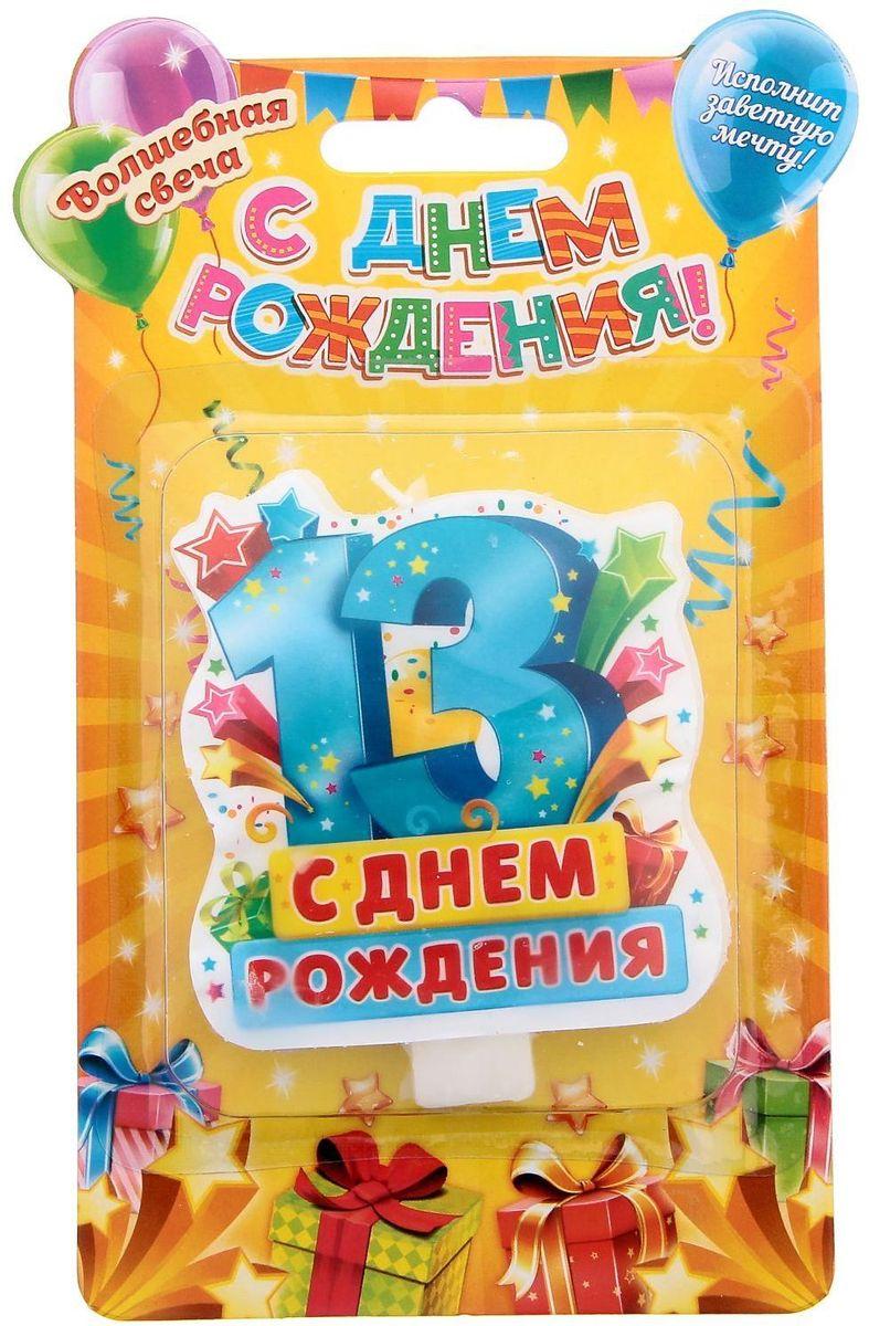 Sima-land Свеча в торт С днем рождения 13 лет, 6,5 х 8 см 1181771 sima land свеча с мишкой с днем рождения 7 4 5 х 7 см 1003758