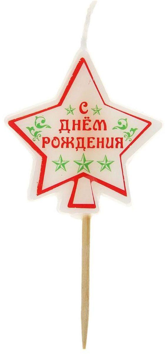 Sima-land Свеча для торта Звезда С днем рождения