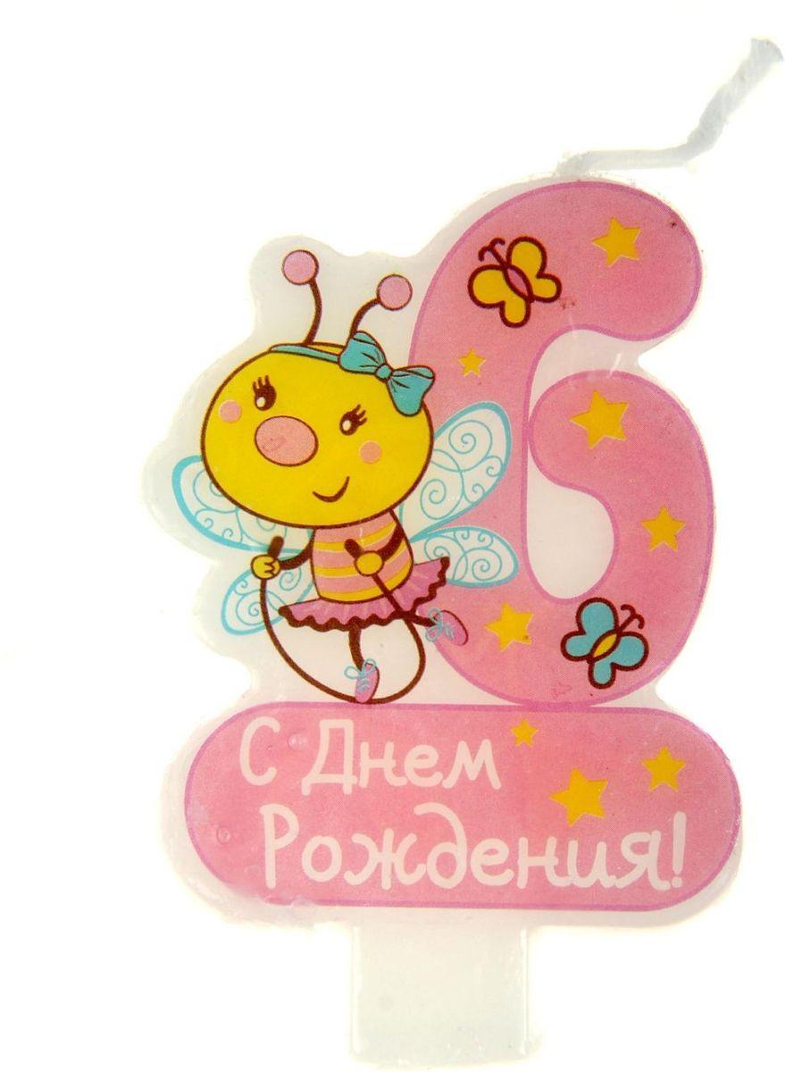 Sima-land Свеча цифра 6 для девочки, 7 х 4,9 см 233031 sima land свеча с мишкой с днем рождения 7 4 5 х 7 см 1003758