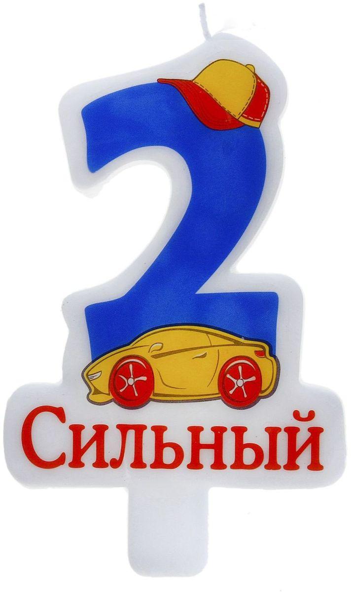 Sima-land Свечка в торт воск цифра 2 синяя 8х5 см 670638 светильник свечка sima land с новым годом высота 10 5 см