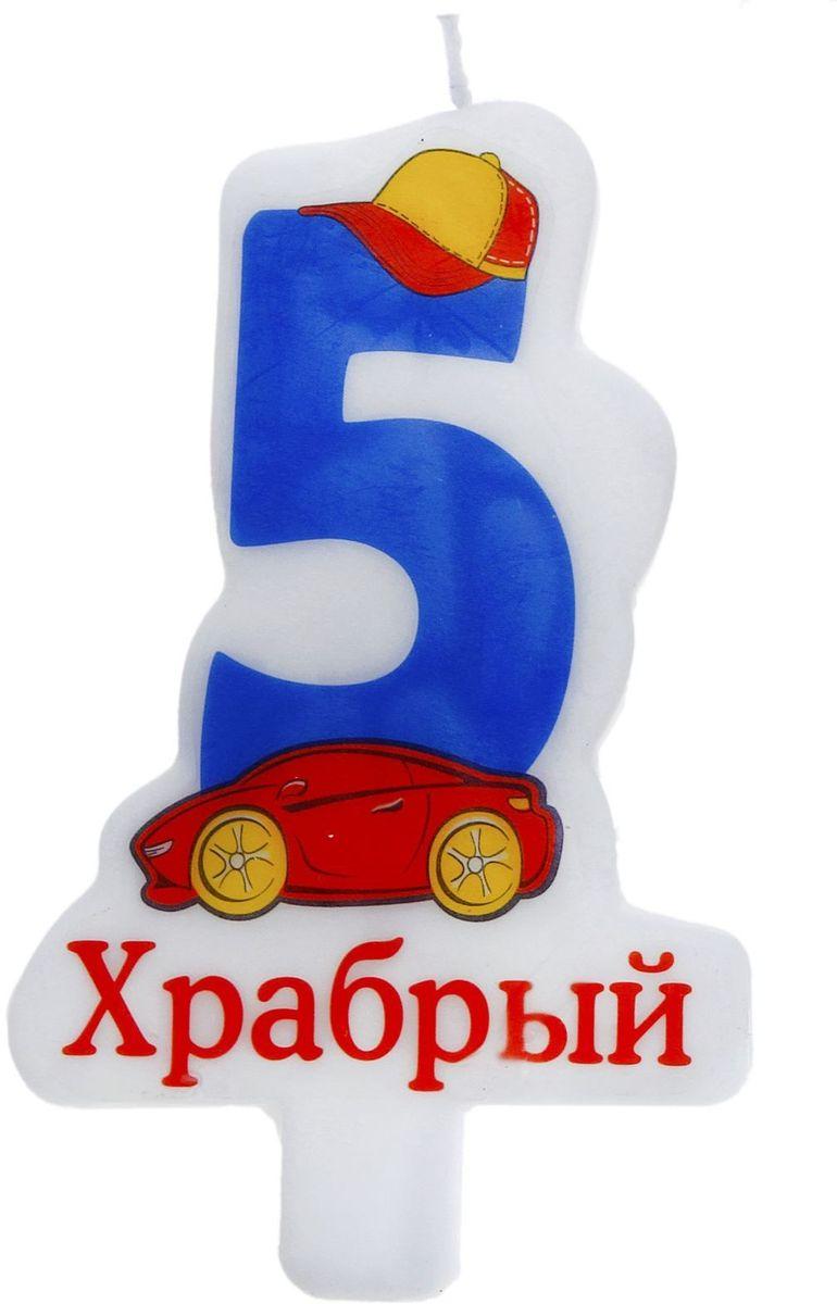 Sima-land Свеча для торта Цифра 5 Храбрый sima land мебель для кукол кухня 452179