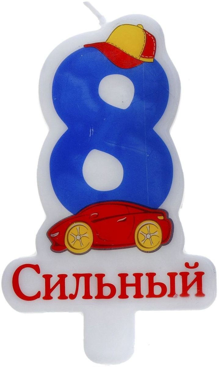 Sima-land Свеча для торта Цифра 8 Сильный sima land мебель для кукол кухня 452179