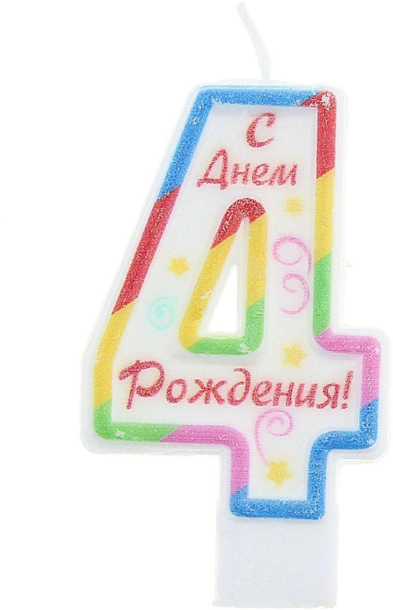 Sima-land Свеча-цифра для торта С днем рождения 4 года