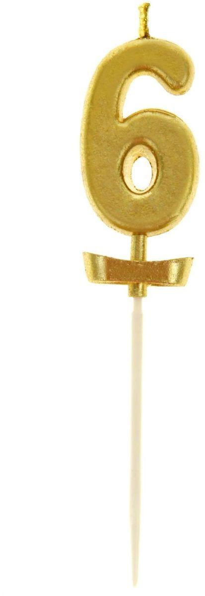 Sima-land Свеча в торт под золото цифра 6 10,2 х 5 3 см 834418 магнит sima land миша 6 х 6 см