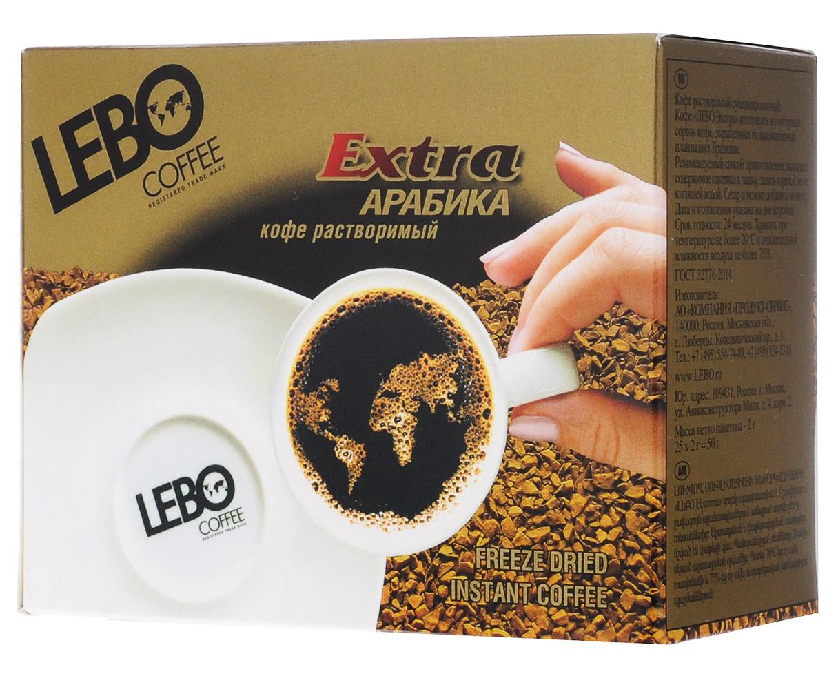 Lebo Extra кофе растворимый порционный, 25 шт х 2 г4602076000838 (бокс)Кофе Lebo Extra - это один из лучших купажей, созданный из тщательно отобранных сортов арабики. Многие любители кофе уже по достоинству оценили глубокий, бархатистый вкус и прекрасный аромат с нотками шоколада. Lebo Extra отлично подойдет для паузы в любое время дня.Кофе: мифы и факты. Статья OZON Гид