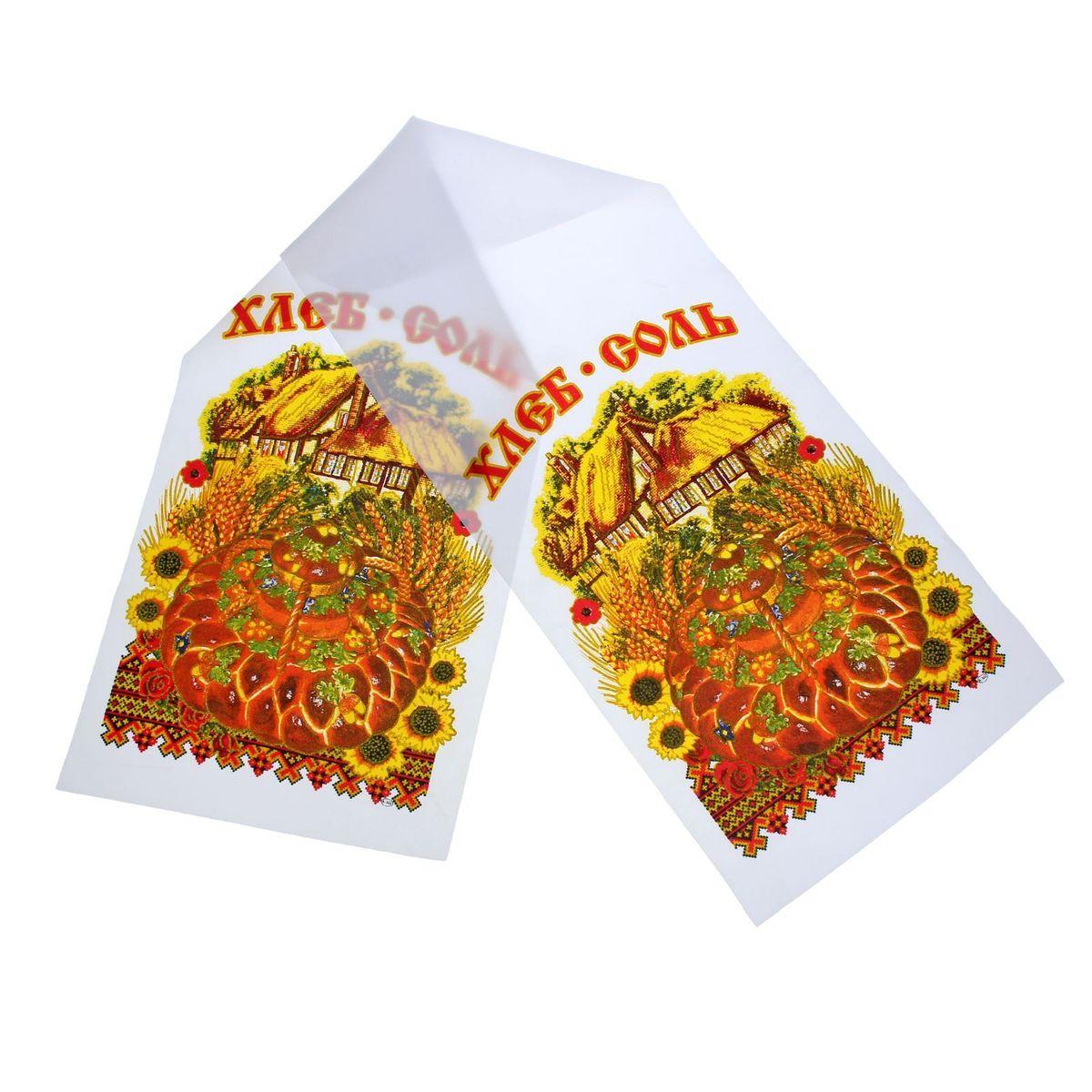 Рушник Sima-land Хлеб-соль, цвет: мульти, 150 х 36 см. 11347551134755Рушник  Хлеб-соль, 150 х 36 см предназначен для встречи родителями молодожёнов хлебом и солью и символизирует нерушимую связь двух любящих сердец.Этот традиционный сувенир оберегает от порчи и сглаза, приносит в дом мир и покой.Рушник изготовлен из ткани и украшен ярким орнаментом.Символические узоры, используемые для вышивания таких аксессуаров, означают:крест является символом света, солнца, счастья и добра;корона - божье благословение;пара голубей, павлинов, лебедей означает верную любовь и семейное счастье;ласточка - хорошие вести и крепкое хозяйство;дерево жизни - важный символ, обозначающий бесконечность и процветание рода, взаимосвязь поколений, традиции семьи;веночки вышивают незамкнутыми, так как они означают жизненный путь;роза - красота, любовь, процветание; если с бутонами, то пожелание иметь детей;лилия - невинность, женская красота и чистота, обычно изображается с бутонами и листьями, что означает молодую семью, продолжение жизни в детях;мак - сохранение и продолжение рода, защита от зла, благополучие;дуб - мужской символ, обозначающий силу, энергию, жизненную стойкость;калина - дерево бесконечности рода, выносливости и надежды, символ женской верности, здоровья и красоты;виноград - символ плодовитости, трудолюбия, достатка, радости создания семьи.