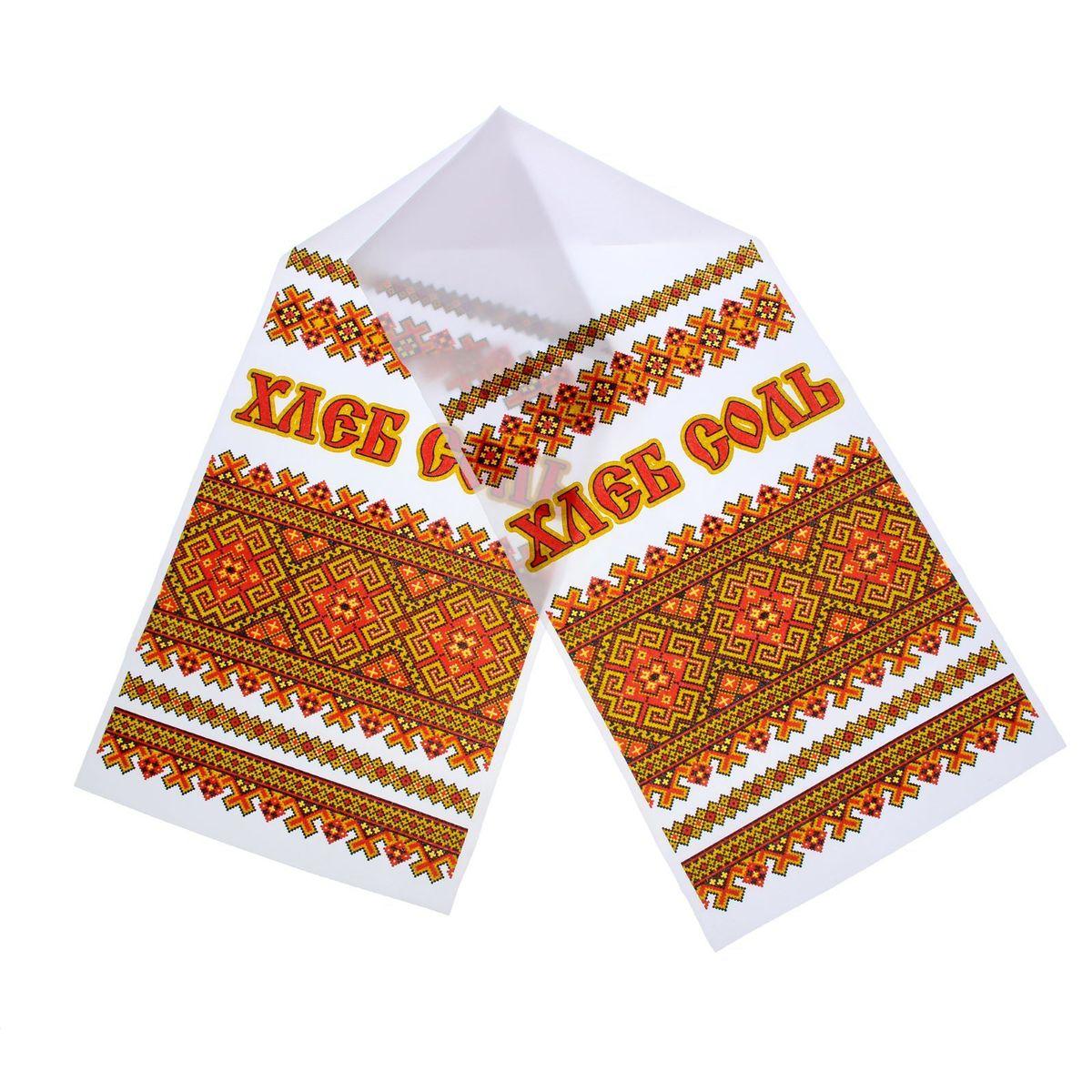 Рушник Sima-land Хлеб-соль, цвет: мультиколор. 1134757 рушник gift n home рушник