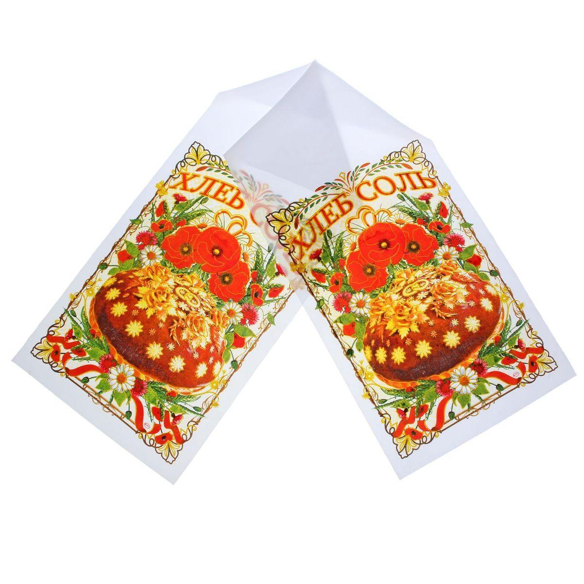Рушник Sima-land Хлеб-соль, цвет: мульти, 150 х 36 см. 11347631134763Рушник  Хлеб-соль, 150 х 36 см предназначен для встречи родителями молодожёнов хлебом и солью и символизирует нерушимую связь двух любящих сердец.Этот традиционный сувенир оберегает от порчи и сглаза, приносит в дом мир и покой.Рушник изготовлен из ткани и украшен ярким орнаментом.Символические узоры, используемые для вышивания таких аксессуаров, означают:крест является символом света, солнца, счастья и добра;корона - божье благословение;пара голубей, павлинов, лебедей означает верную любовь и семейное счастье;ласточка - хорошие вести и крепкое хозяйство;дерево жизни - важный символ, обозначающий бесконечность и процветание рода, взаимосвязь поколений, традиции семьи;веночки вышивают незамкнутыми, так как они означают жизненный путь;роза - красота, любовь, процветание; если с бутонами, то пожелание иметь детей;лилия - невинность, женская красота и чистота, обычно изображается с бутонами и листьями, что означает молодую семью, продолжение жизни в детях;мак - сохранение и продолжение рода, защита от зла, благополучие;дуб - мужской символ, обозначающий силу, энергию, жизненную стойкость;калина - дерево бесконечности рода, выносливости и надежды, символ женской верности, здоровья и красоты;виноград - символ плодовитости, трудолюбия, достатка, радости создания семьи.