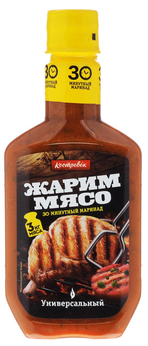 Костровок маринад универсальный, 300 мл358Универсальный маринад Костровок рекомендуется для приготовления мяса, птицы и рыбы на гриле или мангале. Продукт позволяет замариновать мясо всего за 30 минут, придает блюдам яркий вкус и сохраняет сочность. Маринад содержит достаточное количество соли для приготовления. Одной бутылки маринада достаточно для приготовления 3 кг мяса. Способ приготовления указан на бутылке: - Равномерно нанесите маринад на мясо, птицу или рыбу из расчета одна бутылка на 3 кг продукта и оставьте на 30 минут для маринования. Крупные куски маринуются 1-2 часа. - Выложите продукт на решетку или противень и доведите до готовности.