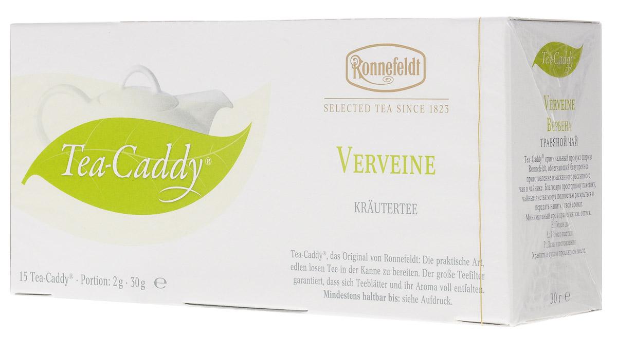 Ronnefeldt Вербена травяной чай в пакетиках для чайника, 15 шт13160Освежающий вкус вербены содержит легкие цитрусовые нотки.Этот чай по качеству и вкусу соответствует листовому чаю - ведь это и есть листовой чай, но уже порционированный для чайника. Чайные листья находятся в индивидуальном просторном пакетике, где они могут полностью раскрыться и превратить напиток в истинное наслаждение.Уважаемые клиенты! Обращаем ваше внимание на то, что упаковка может иметь несколько видов дизайна. Поставка осуществляется в зависимости от наличия на складе.