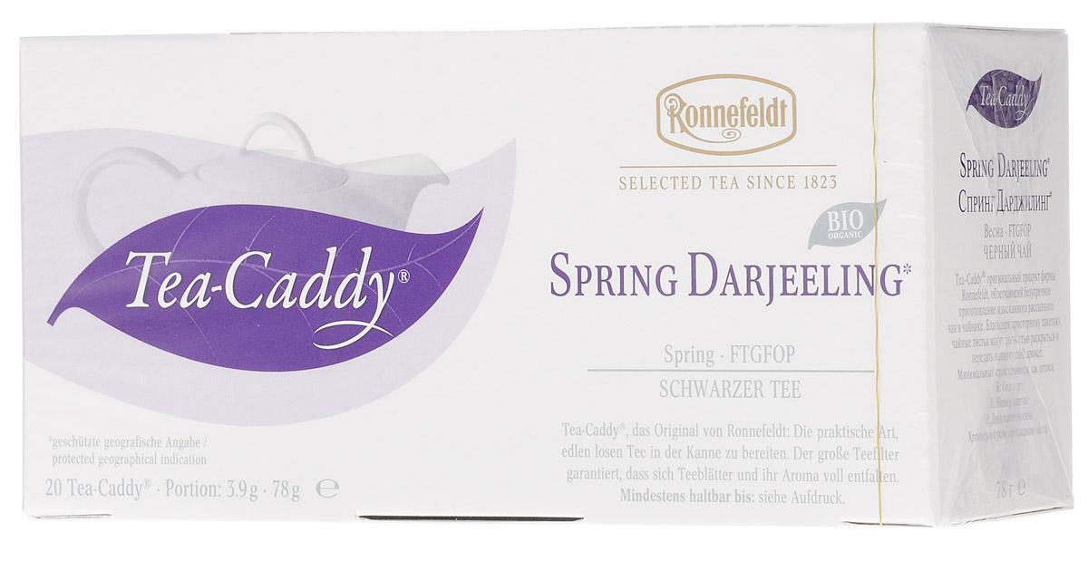 Ronnefeldt Весенний Дарджилинг чай черный в пакетиках для чайника, 20 шт ronnefeldt сладкие ягоды фруктовый чай в пакетиках для чайника 20 шт