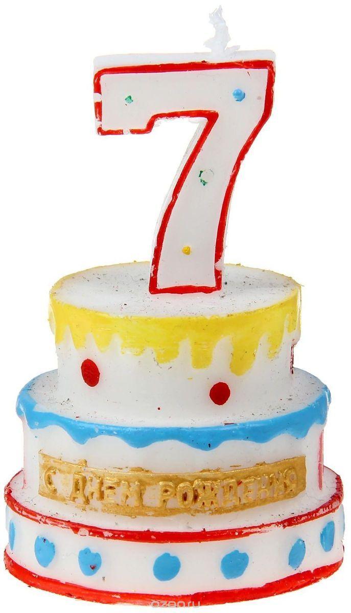 Sima-land Свеча для торта Цифра 7 На торте свеча ароматизированная sima land лимон высота 7 5 см 849539