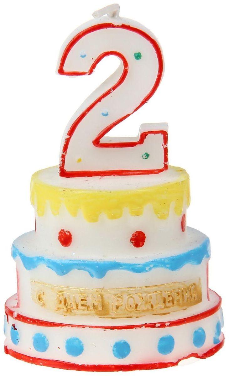 Sima-land Свеча-цифра для торта 2 года sima land свечка в торт воск цифра 9 синяя 8х5 см 670645