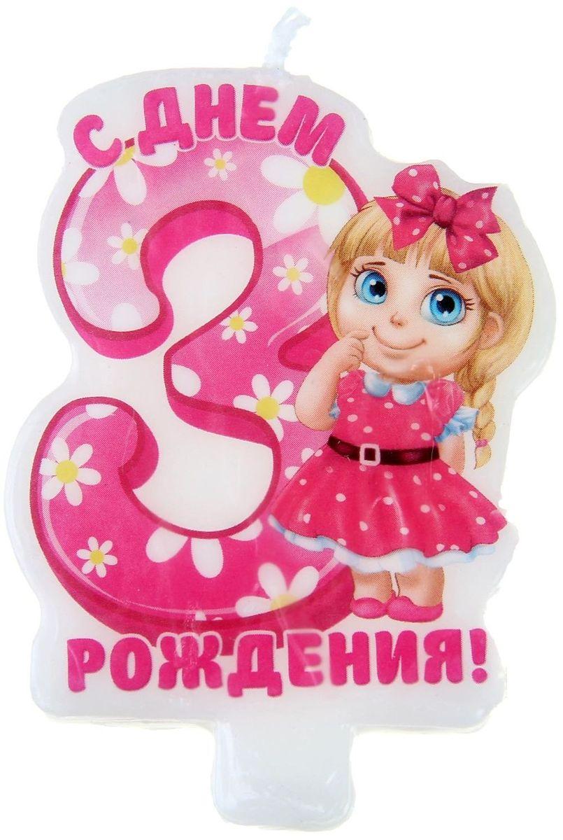 Sima-land Свеча-цифра для торта С днем рождения 3 года кармашки на стену для бани sima land банные мелочи цвет белый 3 шт