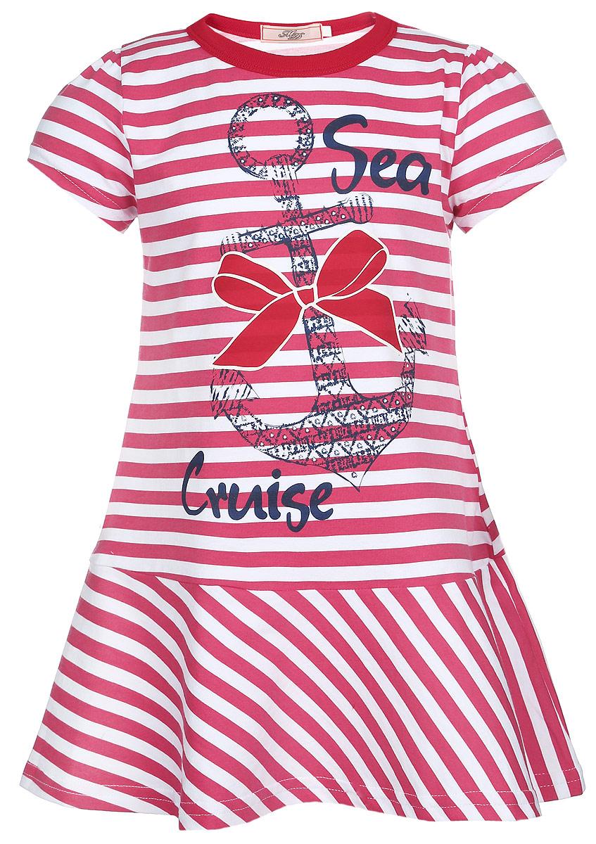 Платье для девочки M&D, цвет: малиновый, белый. SSD261023-23. Размер 104SSD262023-23/SSD261023-23Легкое платье для девочки M&D отлично дополнит образ маленькой модницы. Платье изготовлено из мягкой эластичной ткани, оно приятное к телу, не сковывает движения и хорошо пропускает воздух, обеспечивая комфорт.Модель с круглым вырезом горловины и короткими рукавами-фонариками оформлена принтом в полоску. Вырез горловины дополнен трикотажной резинкой. Изделие украшено изображением якоря с бантом, а также принтовой надписью. Такое платье станет ярким и красивым дополнением к гардеробу, в нем ваша принцесса всегда будет в центре внимания!