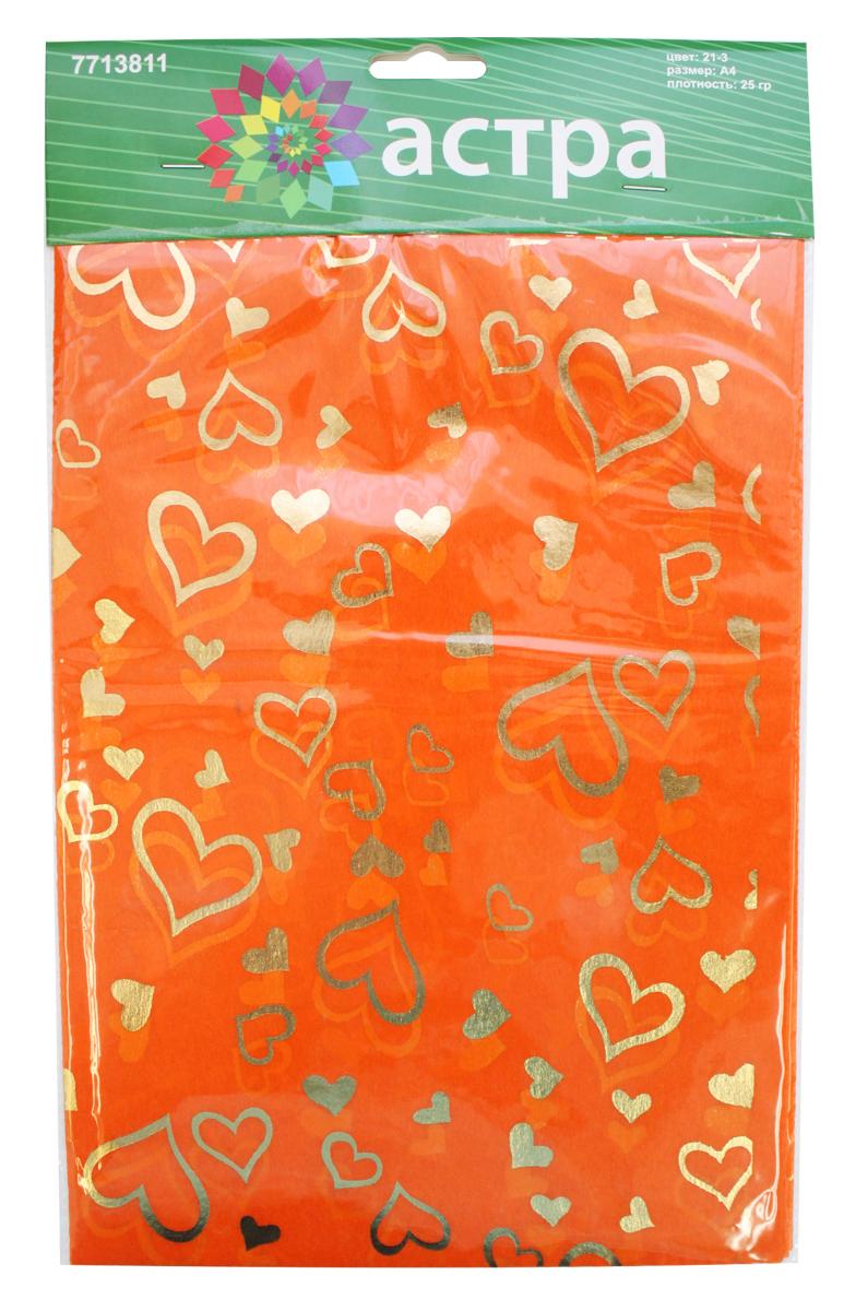 Декоративный нетканый материал Астра, с глитером, цвет: оранжевый (21-3), 29,7 х 21 см, 10 шт. 77138117713811_ 21-3Декоративный нетканый материал Астра прекрасно подходит для шитья развивающих книжек, создания фотоальбомов и открыток, а также новогодних украшений и игрушек для малышей. Ткань не скатывается, блестки не осыпаются, сохраняет первоначальный вид надолго!Плотность: 25 г/м2.