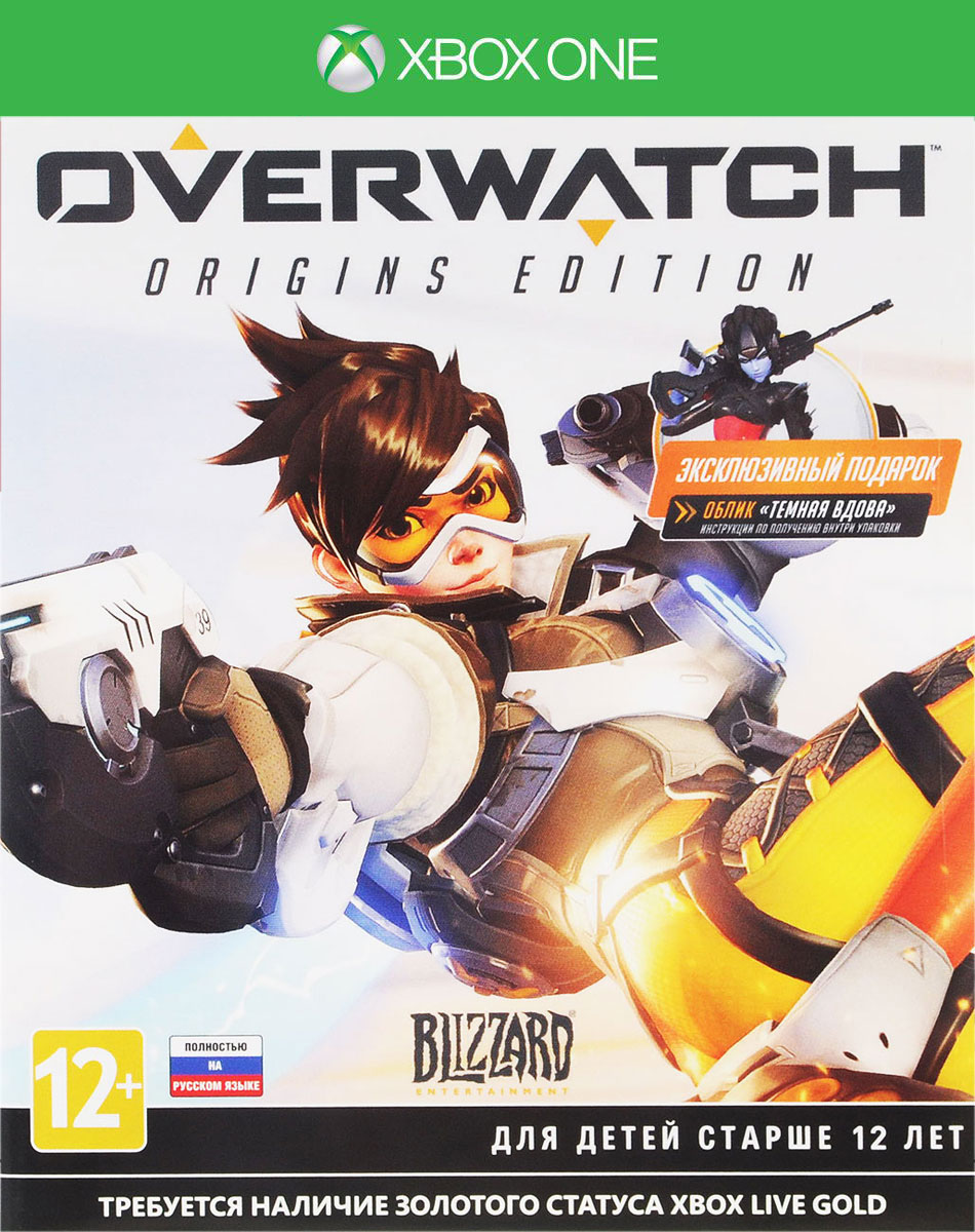 Zakazat.ru Overwatch. Origins Edition (Xbox One)