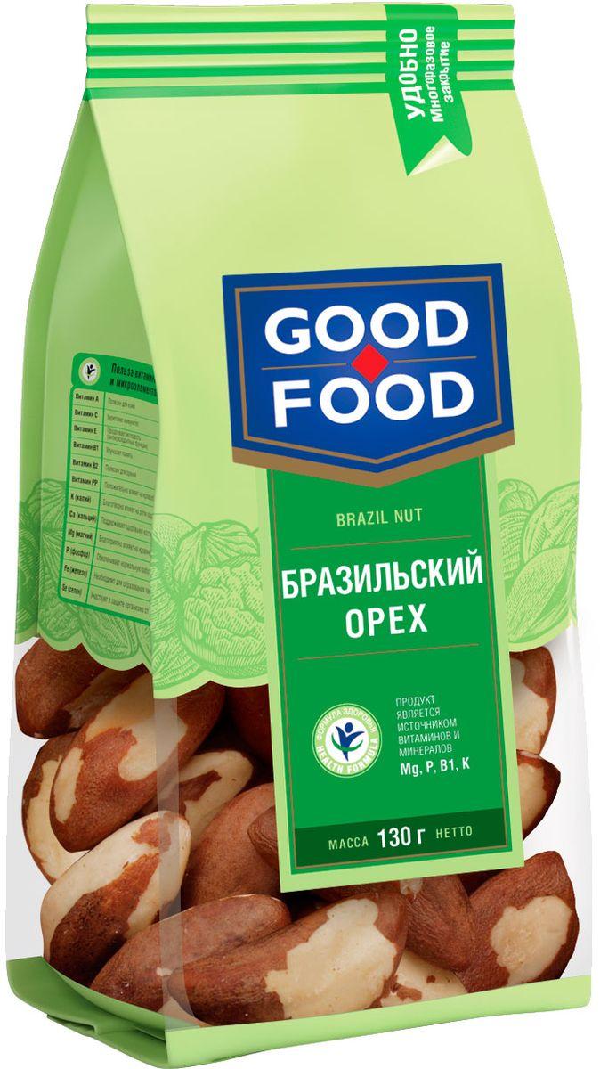 Good Food бразильскийорех,130г4620000671312Бразильский орех содержит много полезных веществ: фосфаты, калий, кальций, цинк, магний, железо, марганец, селен, медь, омега 3 и 6, фосфор, рибофлавин, флавоноиды, тиамин, ниацин, холин, бетаин, аминокислоты и витамины В6, С, Д, Е. Содержание насыщенных жиров в бразильских орехах одно из самых высоких из всех орехов. Бразильский орех считают очень редким и ценным. Польза бразильского ореха разнообразна: он поддерживает тонус сердечной мышцы, обеспечивает эластичность стенок сосудов, укрепляет иммунитет и даже помогает похудеть.