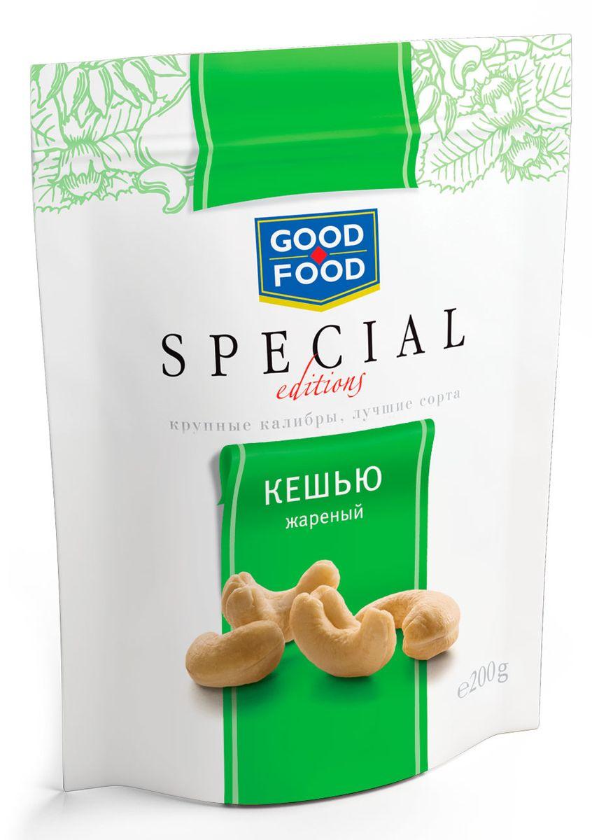 Good Food Special кешьюжареный,200г4620000673057Кешью Good Food Special - это правильный выбор для тех, кто ценит настоящее качество. В этой серии используются только самые крупные калибры и лучшие сорта.