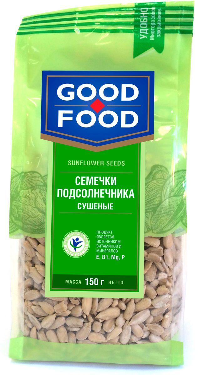 Good Food семечкиподсолнечникасушеные,150г4620000673477Семечки подсолнечника содержат большое количество витамина А, Е, Д, витамины группы В, магний, цинк, насыщенные жирные кислоты. Регулярное употребление семечек не только приносит удовольствие, но и очень благоприятно влияет на здоровье человека.