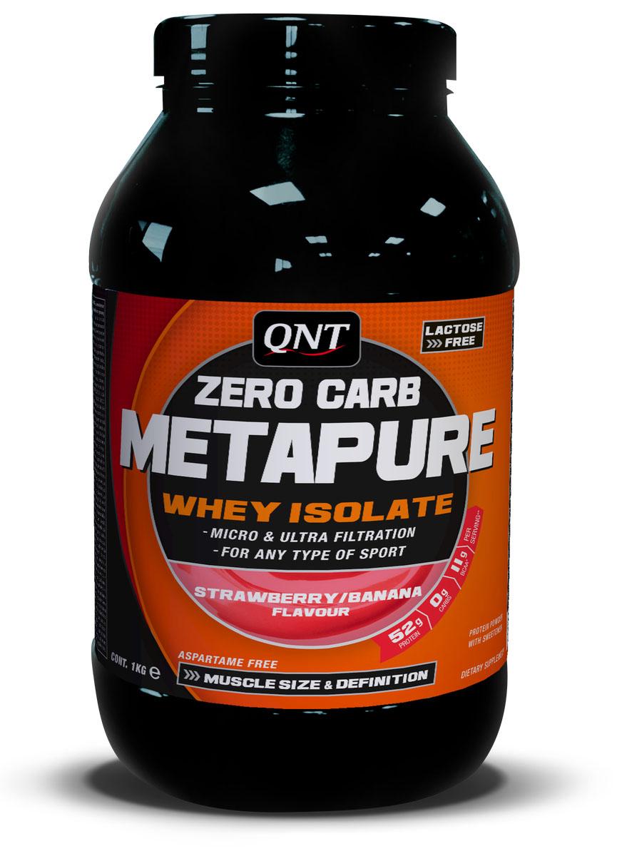 Изолят QNT  METAPURE ZERO CARB , вкус: клубника, банан, 1кг - Протеины