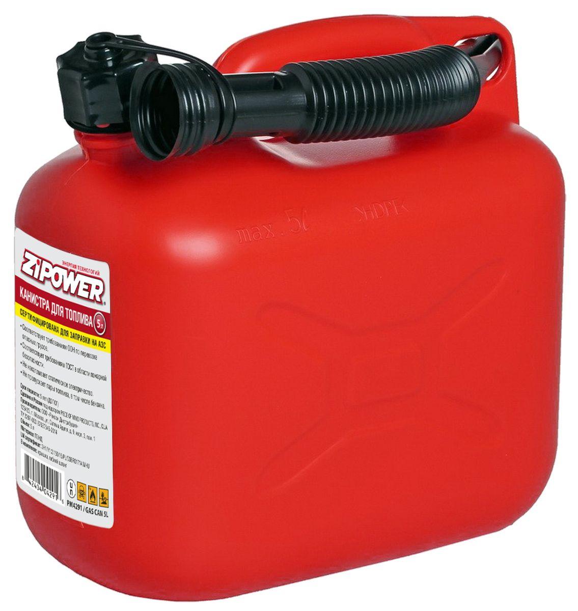 Канистра для топлива Zipower, цвет: красный, 5 лPM4291Канистра Zipower предназначена для хранения горюче-смазочных материалов. Канистра изготовлены из первичного сырья ПЭНД и не накапливает статический заряд. Товар имеет европейский сертификат соответствия 3H1/Y1.2/150/15/PL/COBR01714/MHU, который позволяет производить заливку бензина в канистру и контактировать с металлическим пистолетом на АЗС. Канистра укомплектована крышкой и гибким шлангом. Объем канистры: 5 литров.