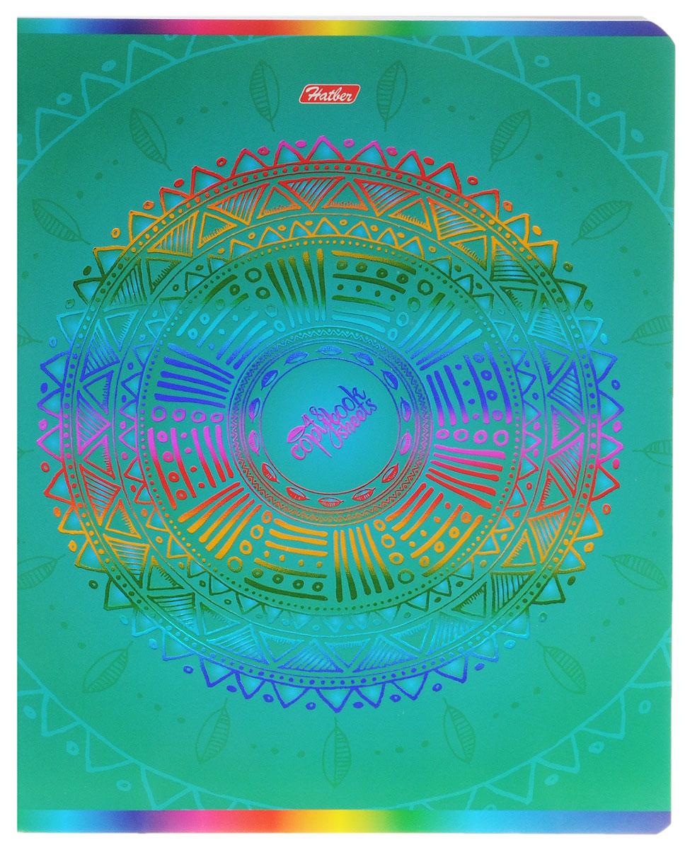 Hatber Тетрадь Радужные снежинки 48 листов в клетку цвет зеленый48Т5фВ1_14537Тетрадь Hatber Радужные снежинки подойдет студенту и школьнику.Красочная обложка тетради с закругленными углами выполнена из картона и дополнена тиснением из голографической фольги. Внутренний блок тетради состоит из 48 листов белой бумаги, соединенных двумя металлическими скрепками. Стандартная линовка в клетку голубого цвета дополнена полями, совпадающими с лицевой и оборотной стороны листа.