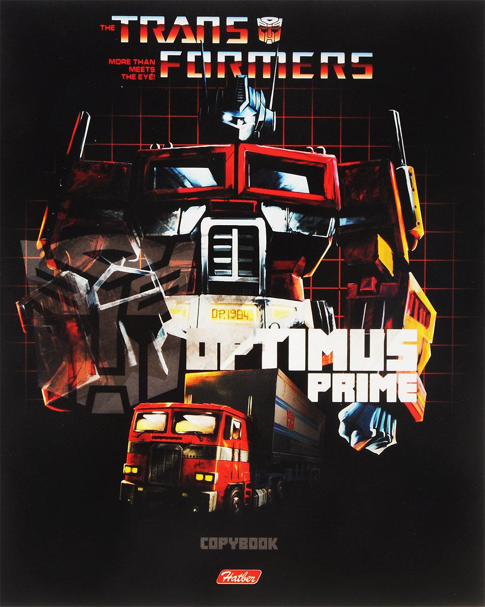 Hatber Тетрадь Трансформеры Optimus Prime 48 листов в клетку цвет черный48Т5В1_15180Тетрадь Hatber Трансформеры отлично подойдет для занятий школьнику, студенту или для различных записей.Обложка, выполненная из плотного картона, позволит сохранить тетрадь в аккуратном состоянии на протяжении всего времени использования. Лицевая сторона оформлена изображением знаменитого трансформера Optimus Prime.Внутренний блок тетради, соединенный двумя металлическими скрепками, состоит из 48 листов белой бумаги. Стандартная линовка в клетку голубого цвета дополнена полями, совпадающими с лицевой и оборотной стороны листа.