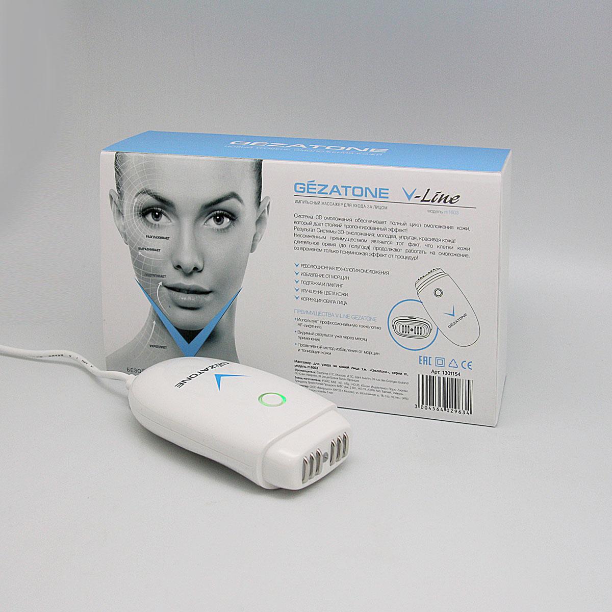 Gezatone Массажер RF Lifting для ухода за кожей лица m16031301154Трехмерное омоложение кожи и стимуляция выработки собственного коллагена и эластина в домашних условиях с помощью высокочастотных радиоволн. Максимально эффективная, безопасная и доступная технология! Входное напряжение 220-240 В переменного тока. Размеры 120 мм, 57 мм, 29 мм. Частота колебаний (RF) 1 МГц. Блок питания 220-240 В, 50/60 Гц. Выходное напряжение/Ток 5 В/1 А. Длина кабеля USB около 90см. Номинальное напряжение 3, 7 В/900 мА. Используемая батарея: литиево-ионный аккумулятор. Время зарядки около 1-2 часа. Максимальное время использования при полном заряде батареи: можно использовать 30 мин. без перерыва. От сети 220В