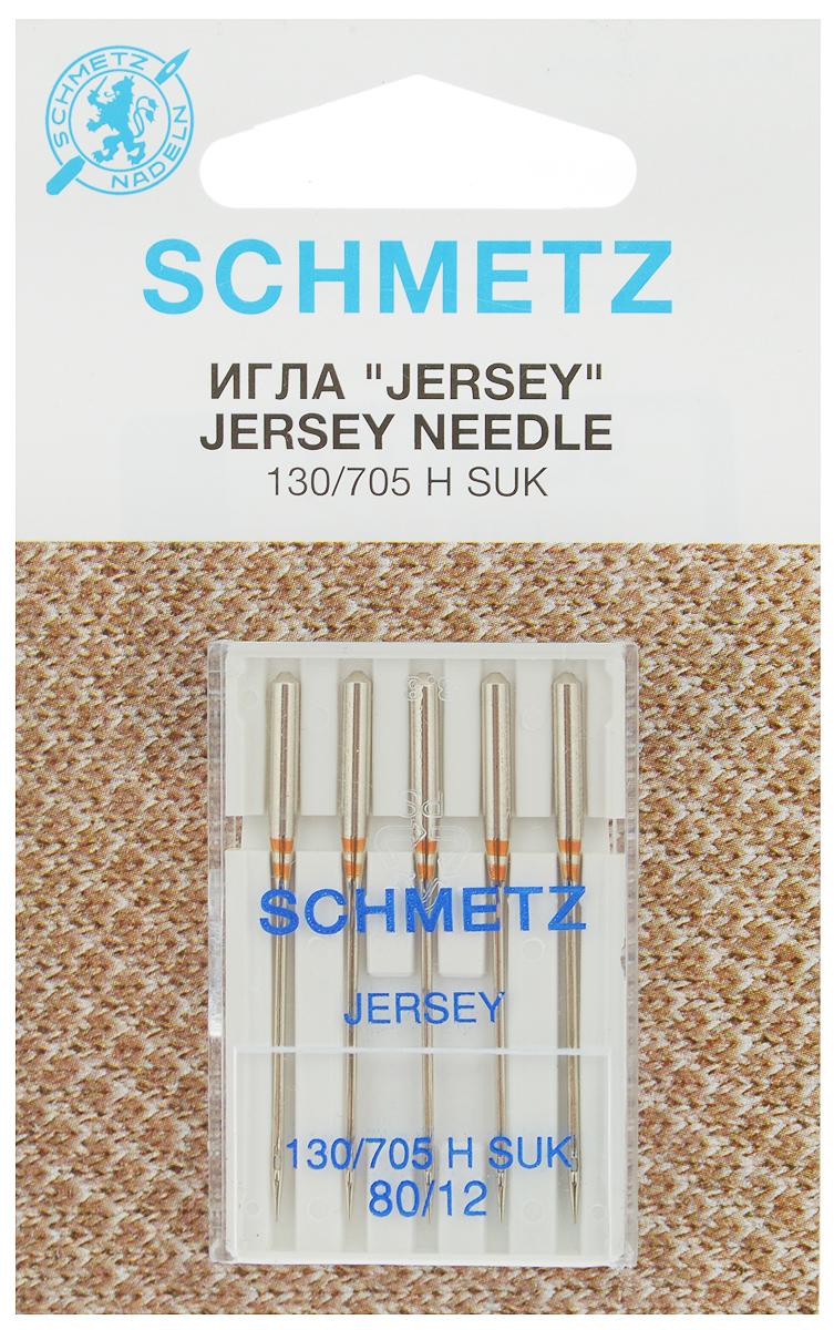 "Набор игл Schmetz ""Jersey"", №80, 5 шт"