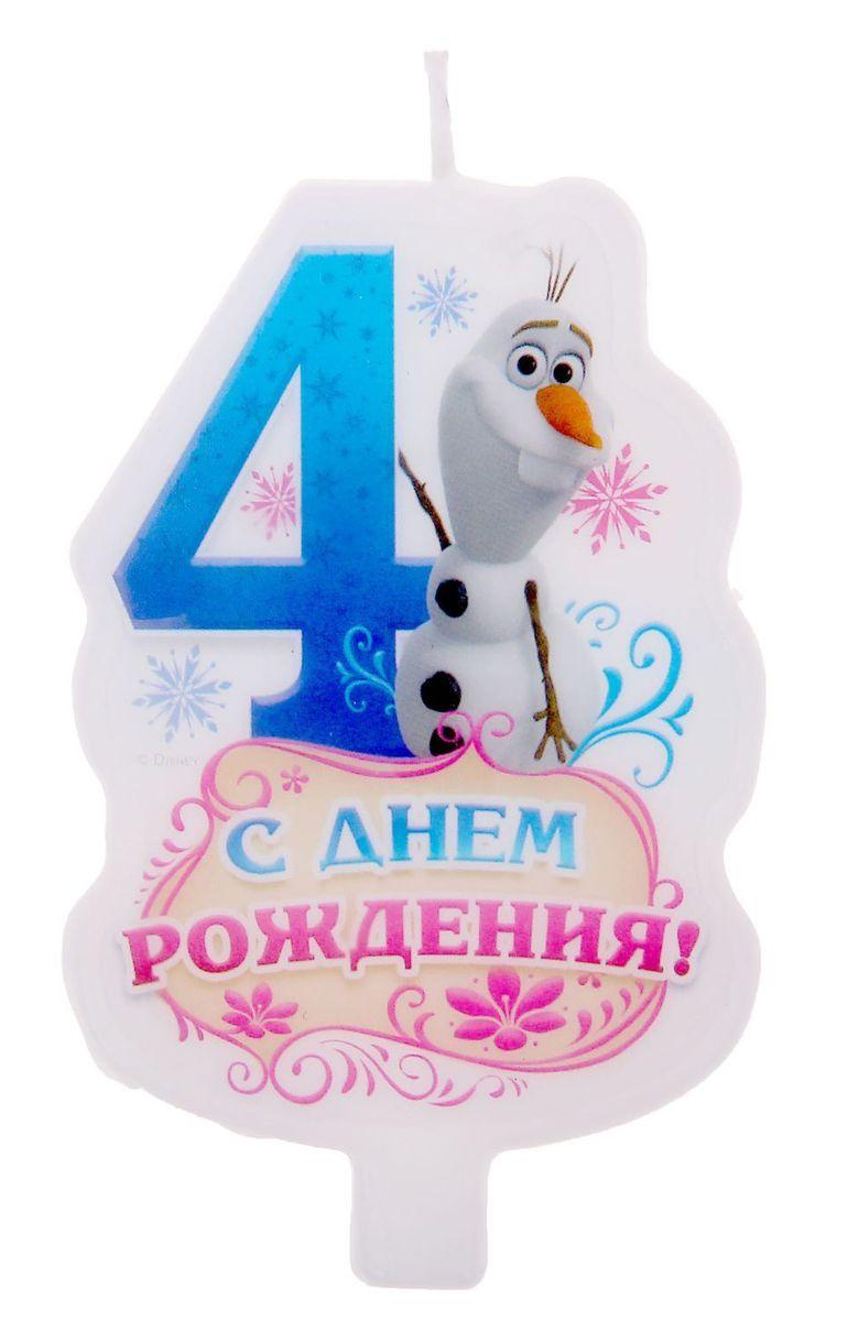 Disney Свеча для торта С днем рождения Цифра 4 Холодное сердце disney гирлянда детская на ленте с днем рождения холодное сердце 230 см
