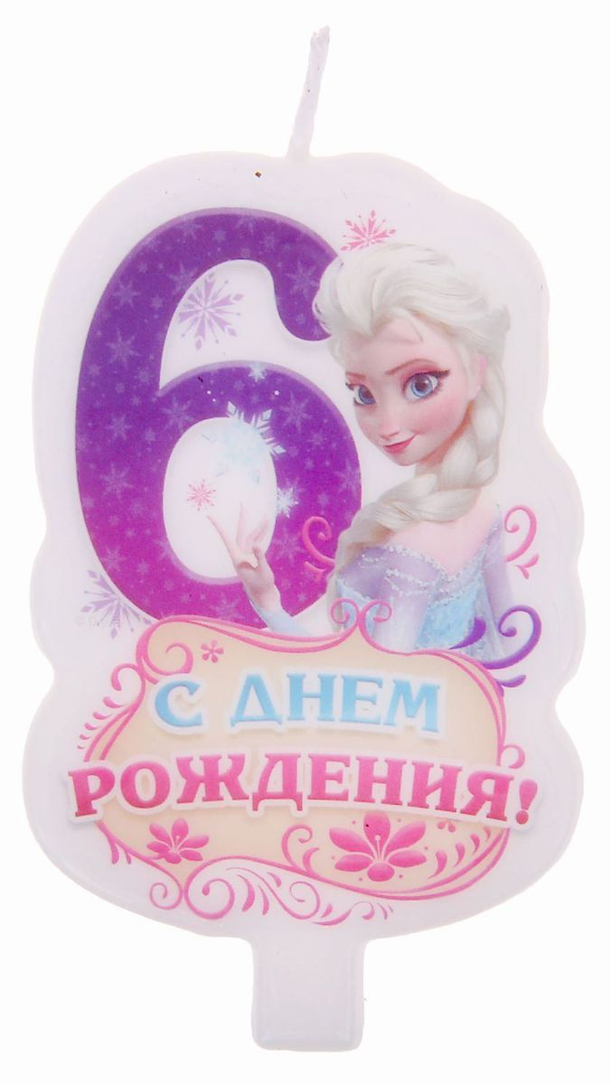 Disney Свеча для торта С днем рождения Цифра 6 Холодное сердце disney гирлянда детская на ленте с днем рождения холодное сердце 230 см