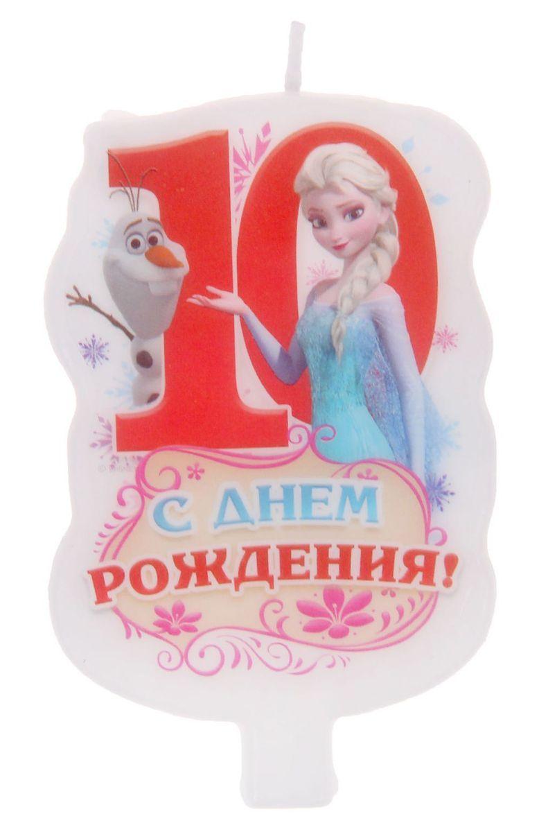 Disney Свеча для торта С днем рождения Цифра 10 Холодное сердце disney гирлянда детская на ленте с днем рождения холодное сердце 230 см