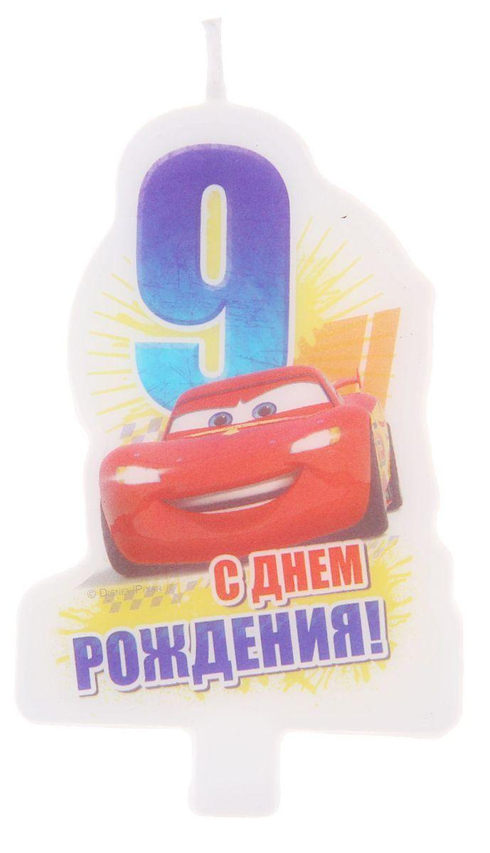 Disney Свеча для торта С днем рождения Цифра 9 Тачки disney набор для проведения детского праздника крутой день рождения тачки