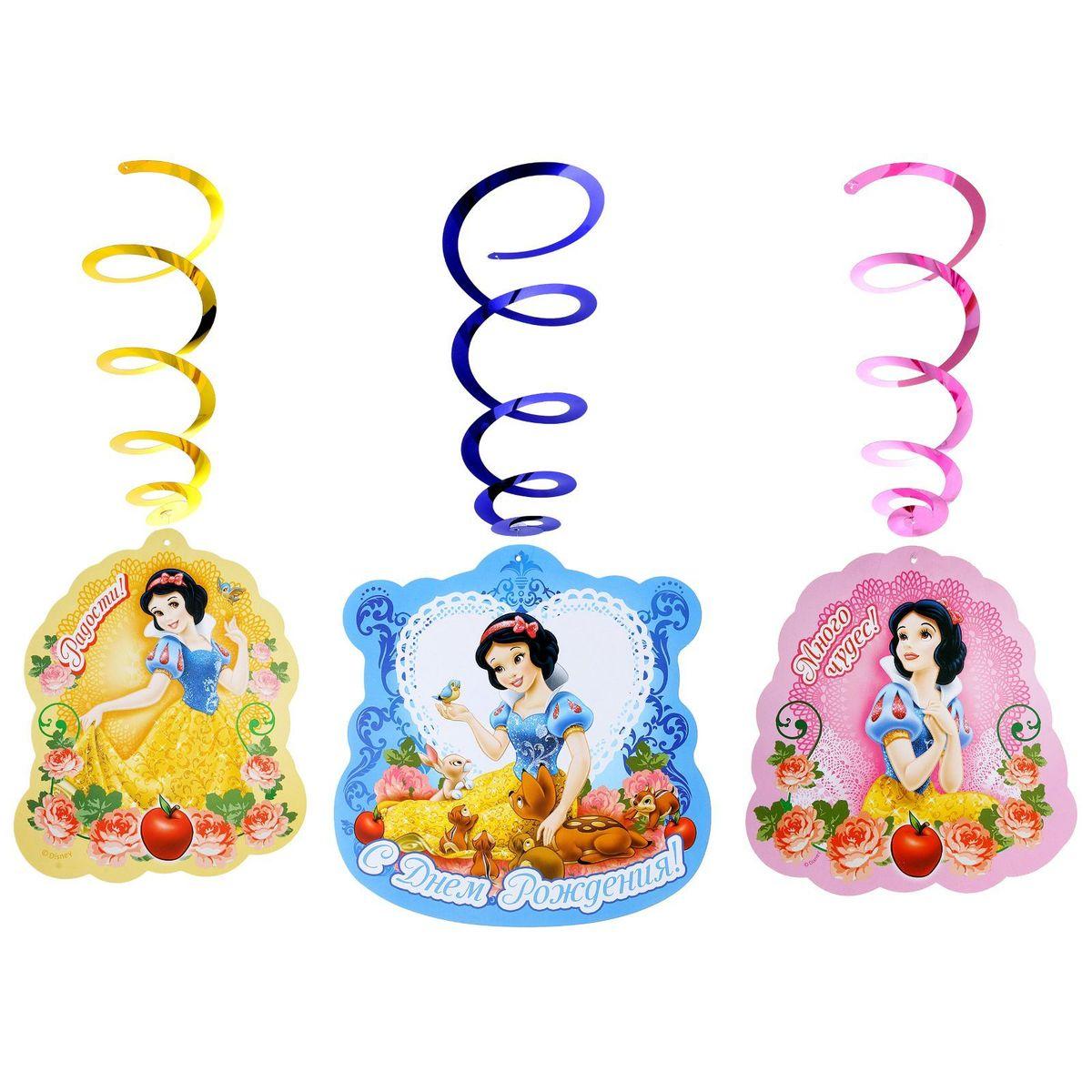 Disney Гирлянда детская Подвески спиральные С Днем Рождения Белоснежка disney набор для проведения детского праздника крутой день рождения тачки