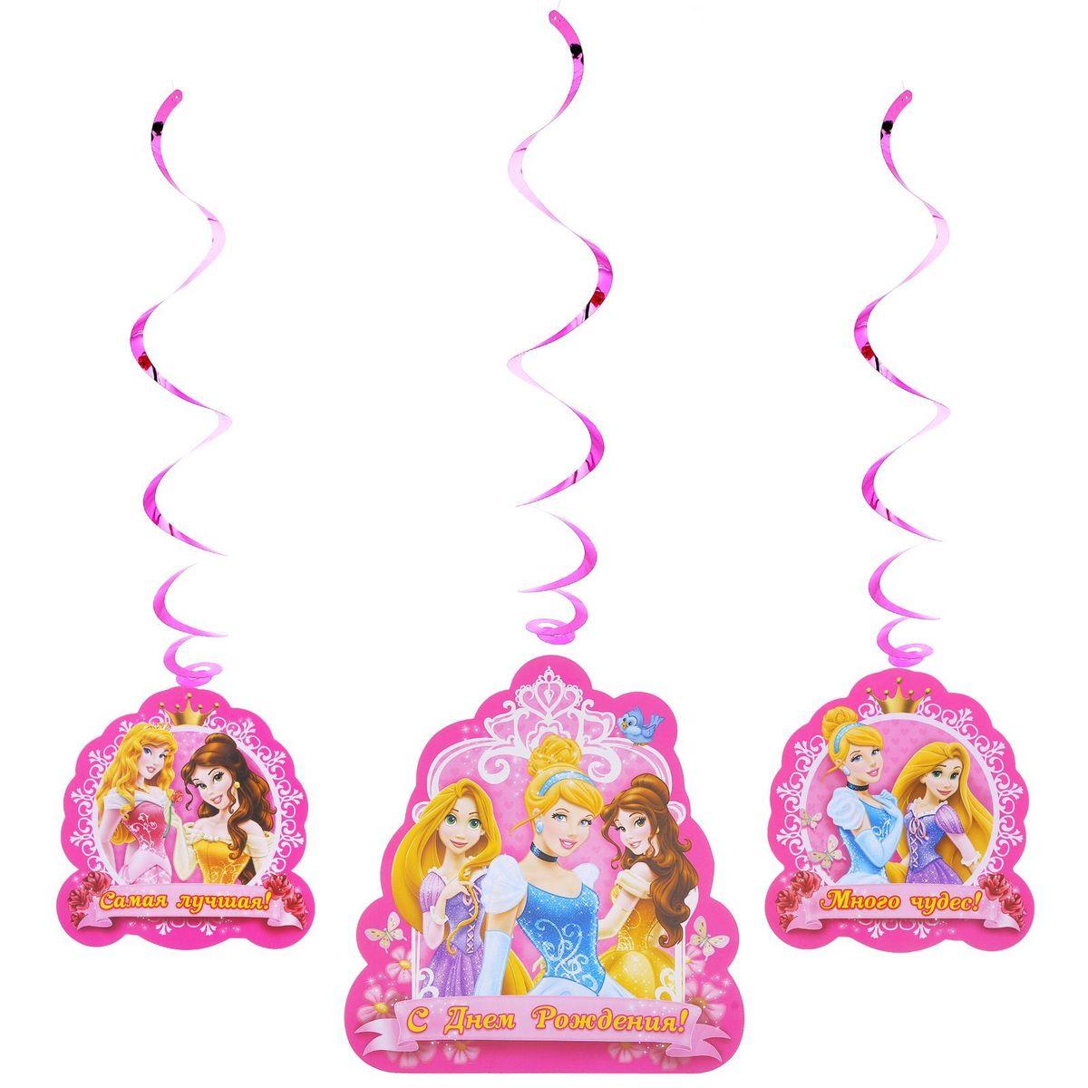 Disney Гирлянда детская Подвески спиральные С Днем Рождения Принцессы disney гирлянда детская с блестящим дождиком с днем рождения феи