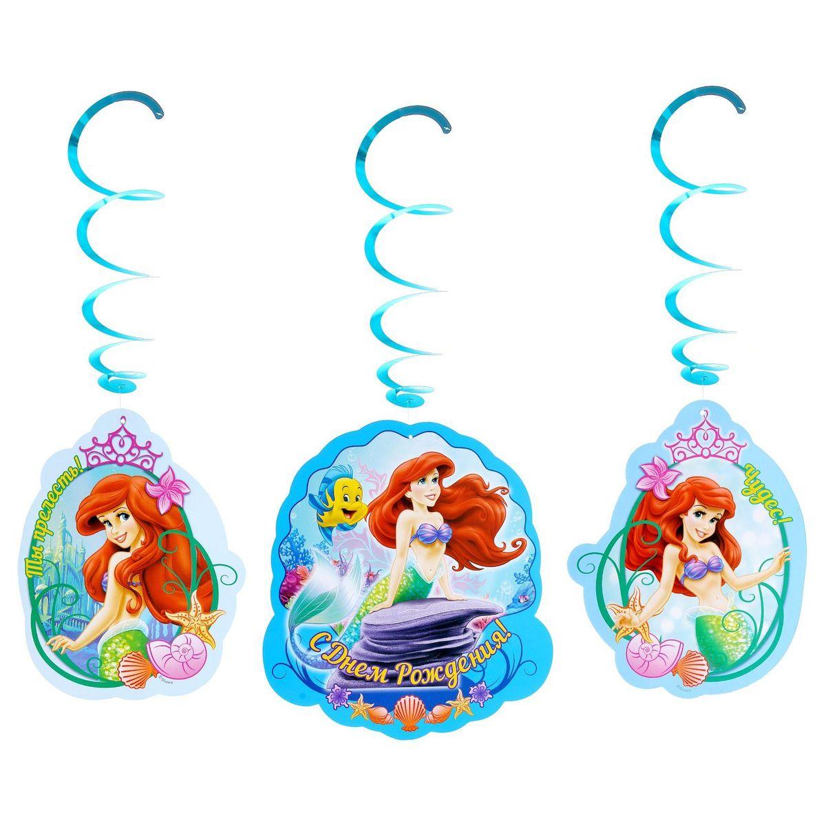 Disney Гирлянда детская Подвески спиральные С Днем Рождения Русалочка -  Гирлянды и подвески